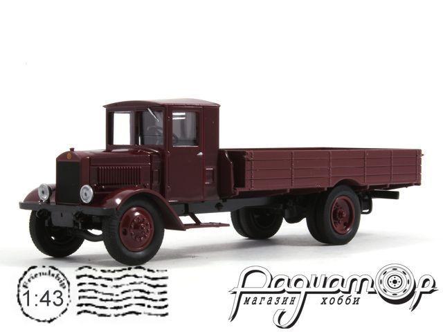 Я-8 (1932) H274