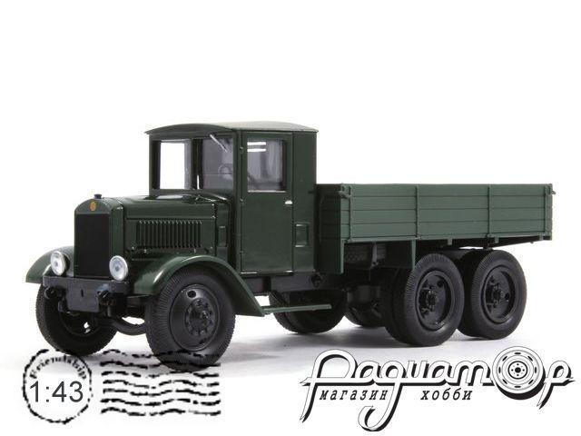 Я-9 (1932) H275