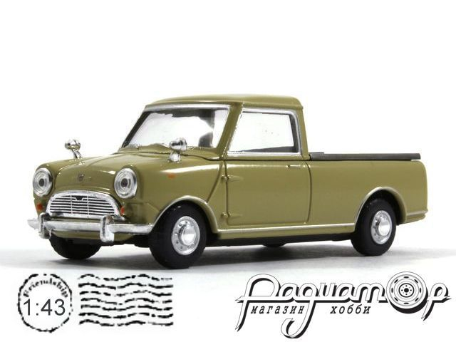 Mini Pick Up Van (1960) 251PND-15740