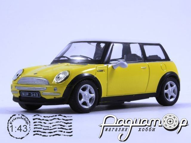 Mini Cooper New (2013) 250ND-0154