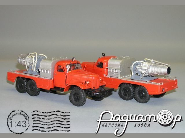 АГВТ-100 (157К) газоводотушитель пожарный (1960) С8-67