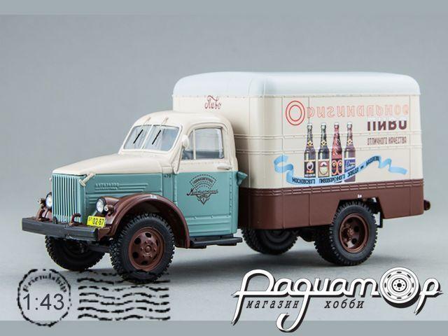 ГАЗ-51 фургон «Оригинальное пиво» (1946) 105104