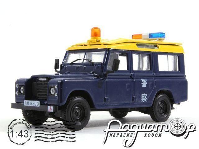 Полицейские машины мира №9, Land Rover 109LWB Полиция Гонконга (1998)