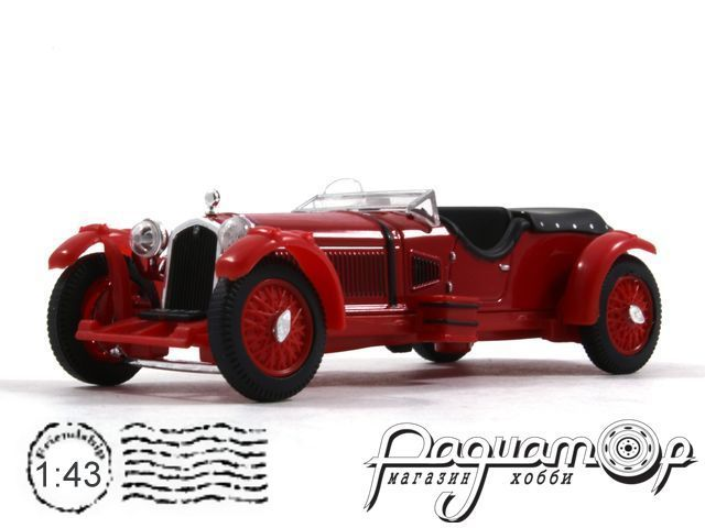 Alfa Romeo 8C (1931) LS37