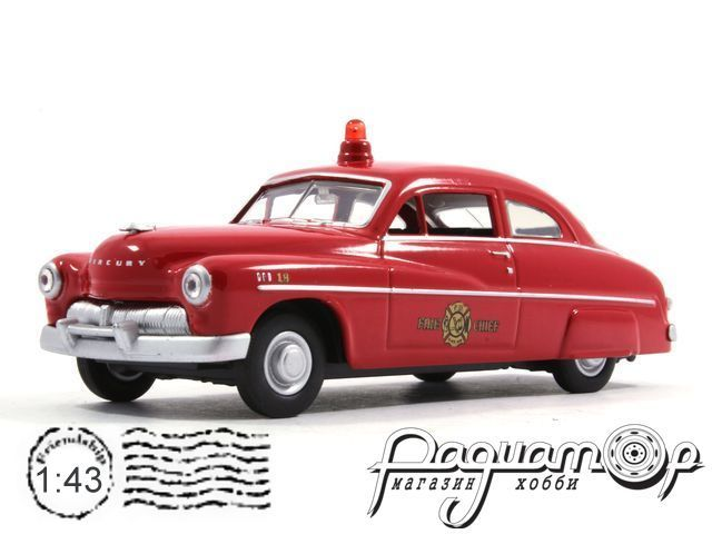 Mercury Fire Chief USA (1949) KWS48