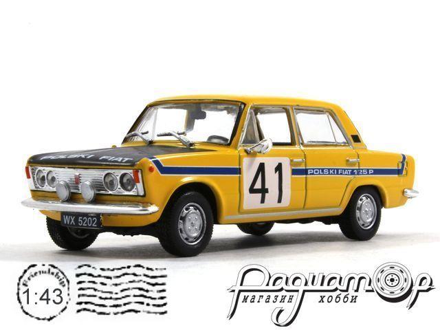 Kultowe Auta PRL-u Spec-Wydanie, Fiat 125P №41, Rally Monte Carlo (1967)