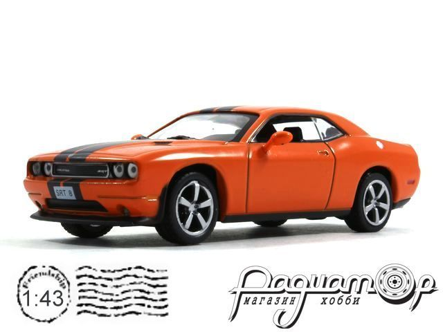 Суперкары №60, Dodge Challenger SRT8 (2005)