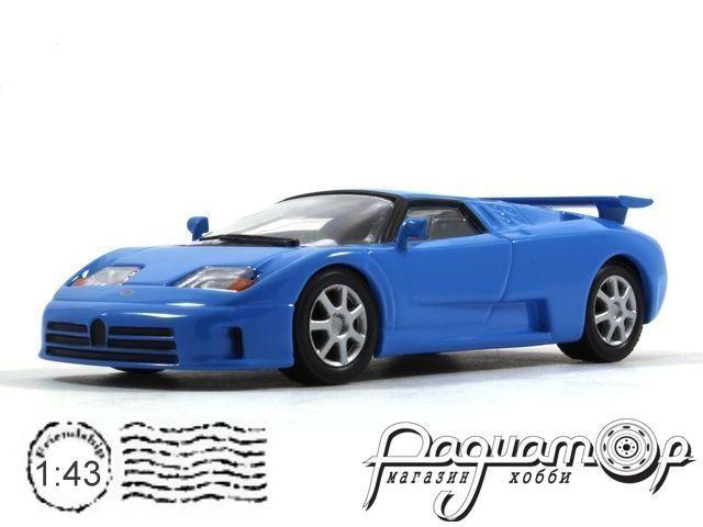 Суперкары №62, Bugatti EB110 (1991)