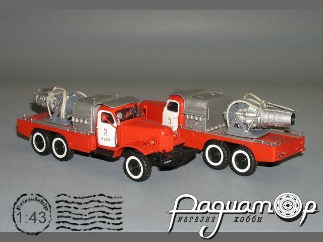 АГВТ-100 (157К) газоводотушитель пожарный (1960) С8-67.1