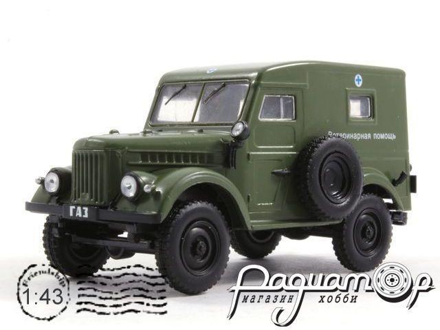 Автомобиль на службе №36, ГАЗ-69 ветеринарная помощь (1951) (I)