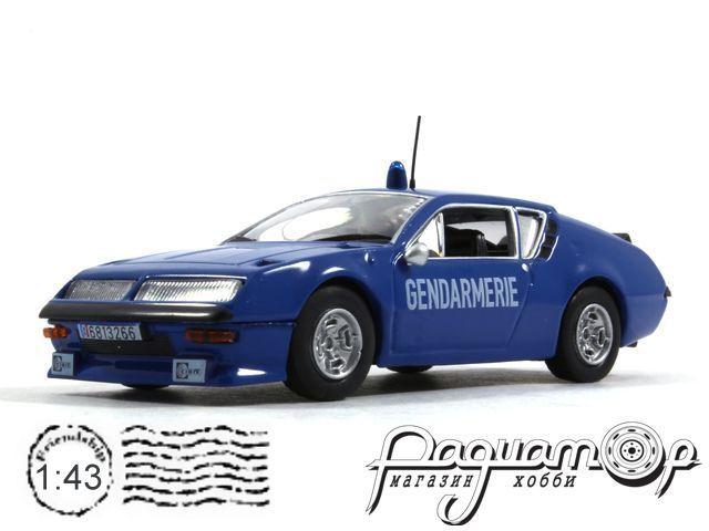 Полицейские машины мира №11, Alpine Renault A310 французская Жандармерия (1978)