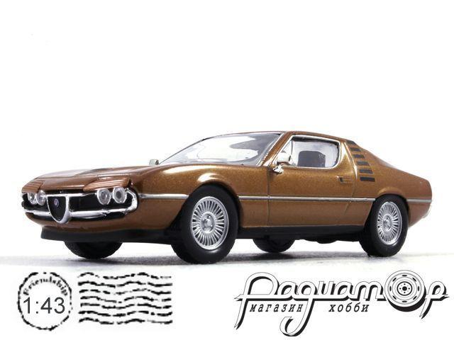 Суперкары №13, Alfa Romeo Montreal (1970)
