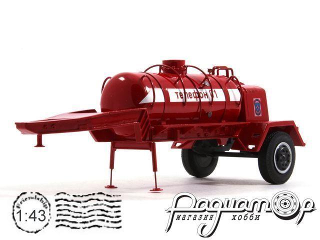 полуприцеп-цистерна АВ-113 19-32