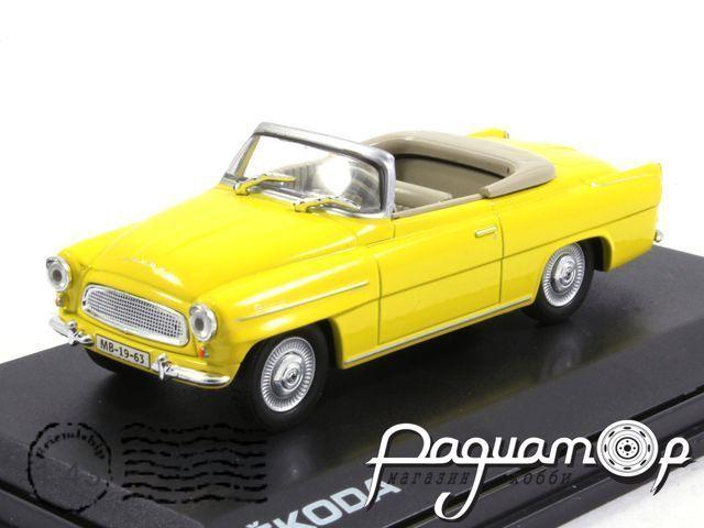 Skoda Felicia (1963) 703GB (PV)