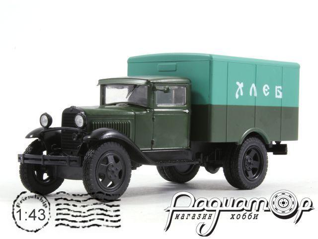 Автомобиль на службе №38, ГАЗ-АА фургон Доставка Хлеба (1935)