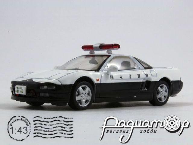 Полицейские машины мира №12, Honda NSX Полиция Японии (1990)