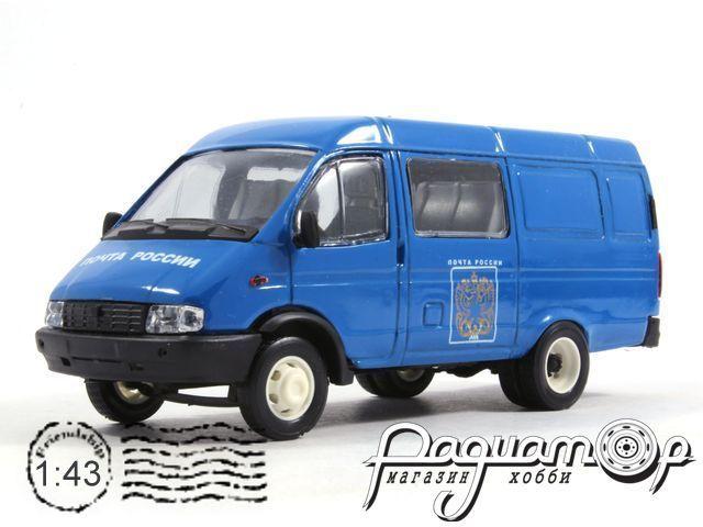 ГАЗ-2705 «Газель» комби Почта России (1995) 43355B