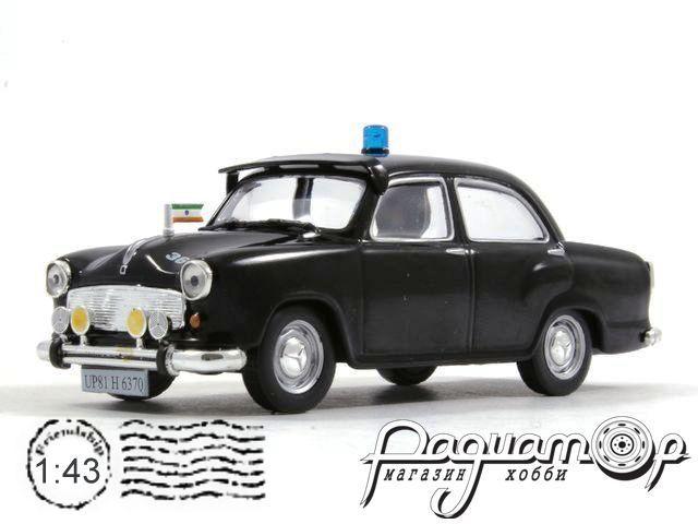 Полицейские машины мира №13, Hindustan Ambassador Полиция Индии (1958)