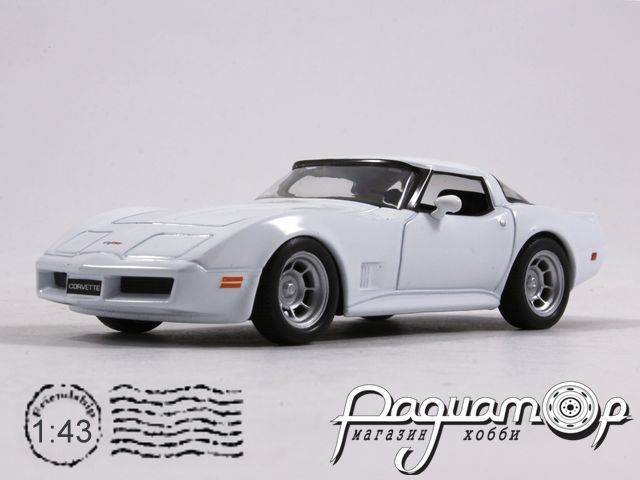 Суперкары №63, Chevrolet Corvette Stingray (1973)