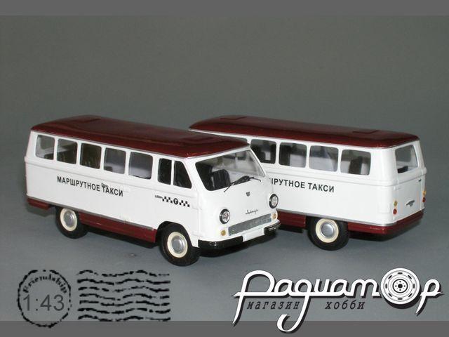 РАФ-977Д маршрутное такси (1961) V2-54