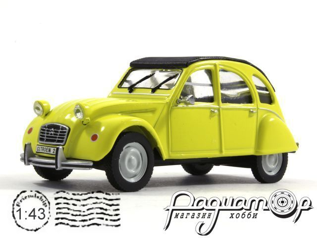 Masini de Legenda №62, Citroen 2CV (1949) (ML)
