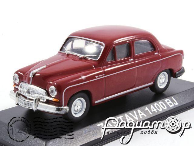 Legendarni Automobili №9, Zastava 1400 BJ (1955)