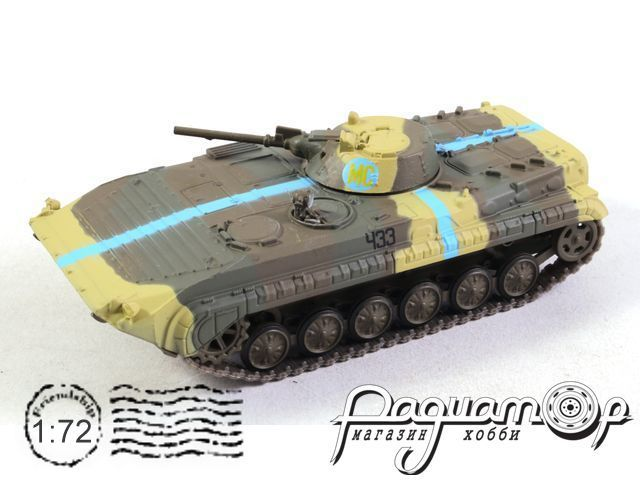 Русские танки №14, БМП-1 (1966)