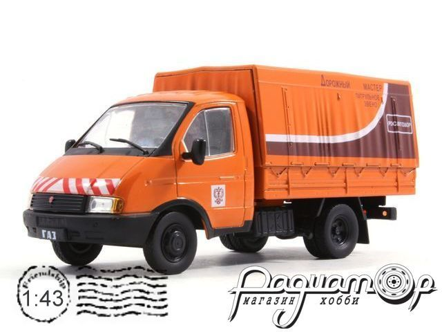 Автомобиль на службе №42, ГАЗ-3302 «ГАЗель» дорожная служба (1998)