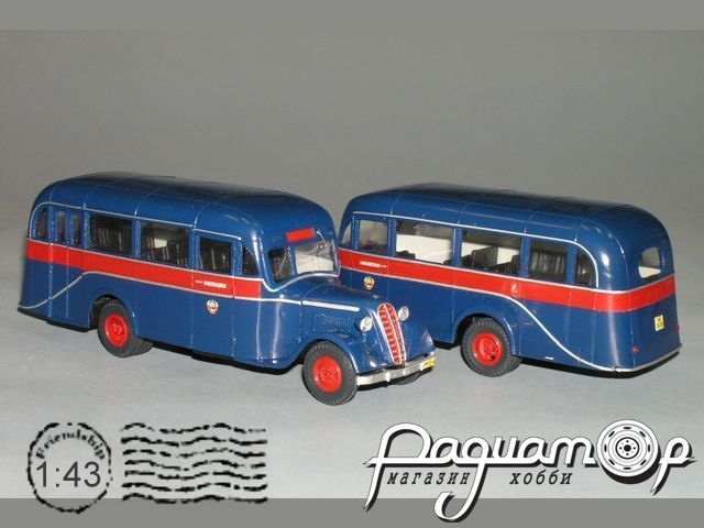 АТУЛ АЛ3 милиция (1940) Р8-19.5