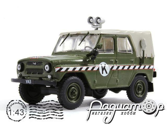 Автомобиль на службе №61, УАЗ-469 Войсковая комендатура (1972) (I)