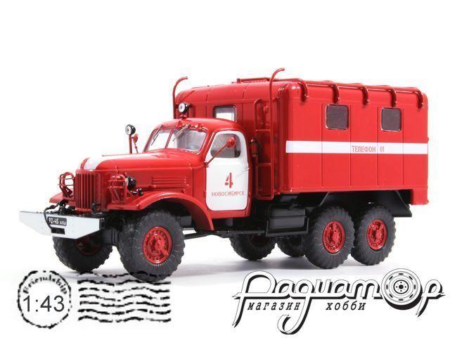 Пожарный рукавный автомобиль АР-2 (на шасси ЗИЛ-157К) (1958) SSM1064-V