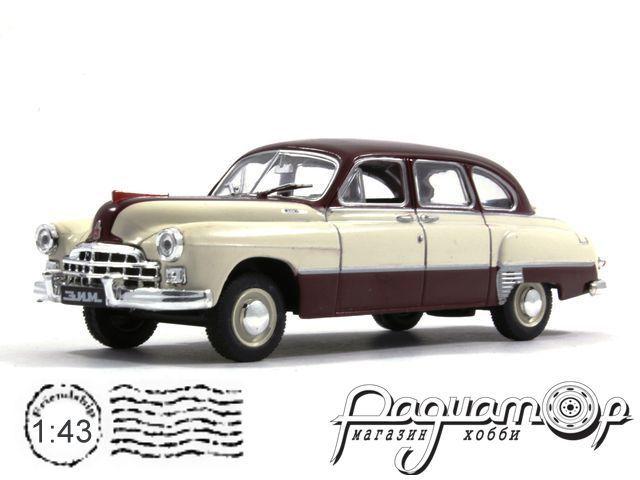 Автолегенды СССР Лучшее №2, ГАЗ-12 «ЗиМ» (1950) (L)