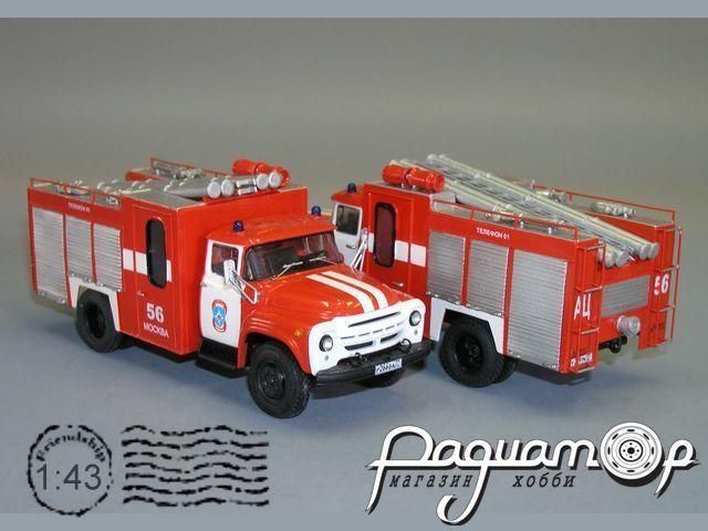 АЦ-40 (130)-63 пожарный (1975) С8-75