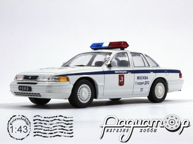Автомобиль на службе №43, Ford Crown Victoria ДПС ГАИ (1992)