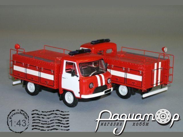 АЦ-0,9-10 (УАЗ-3306) пожарная цистерна (1970) СZ-18