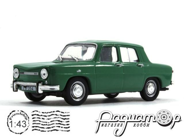 Masini de Legenda №5, Dacia 1100 (1968)
