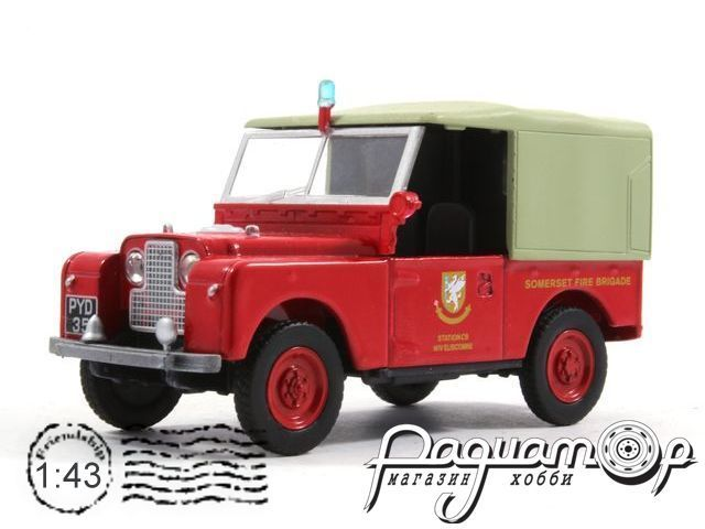 Land Rover Fire Recon Canvas (1975) KWS54