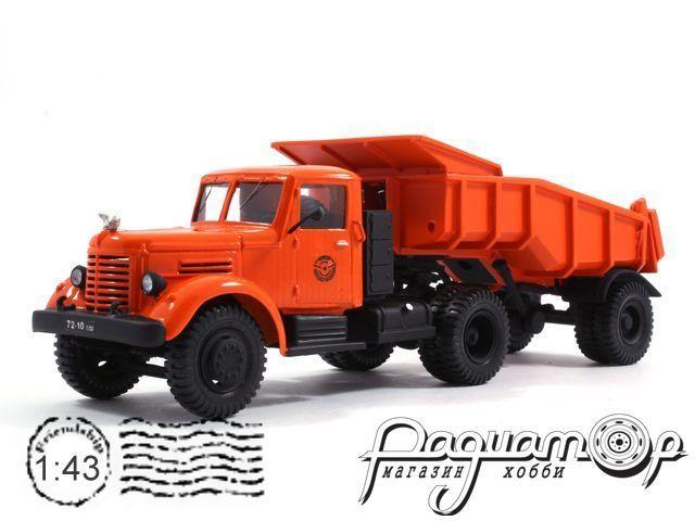 ЯАЗ-200 с самосвальным полуприцепом (1948) 2-19-19-17Y