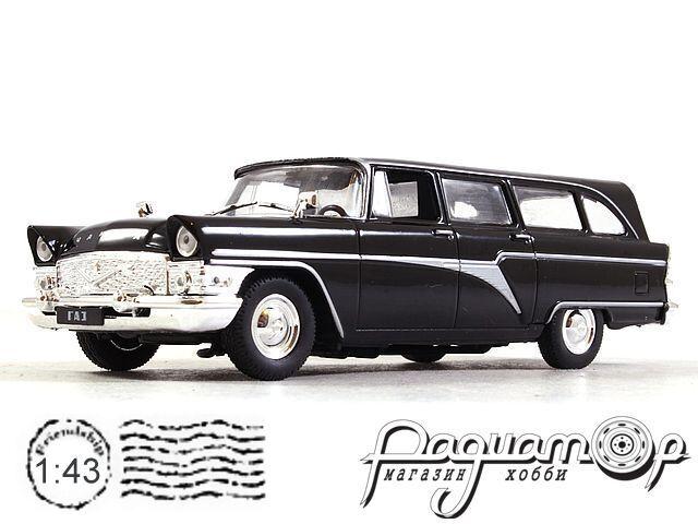 Автолегенды СССР №89, ГАЗ-13С «Чайка» (1960)