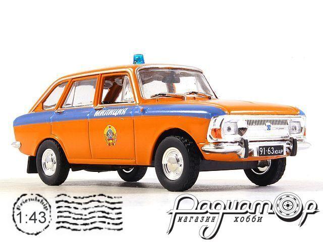 ИЖ-2125 «Комби» Милиция СССР (1973) 1641