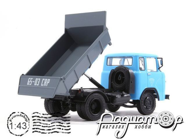 КАЗ-608 «Колхида» самосвал (1958) G00001
