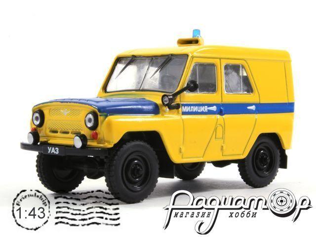 Автомобиль на службе №45, УАЗ-469 ППС (патрульно-постовая служба) (1975) (L) 2666