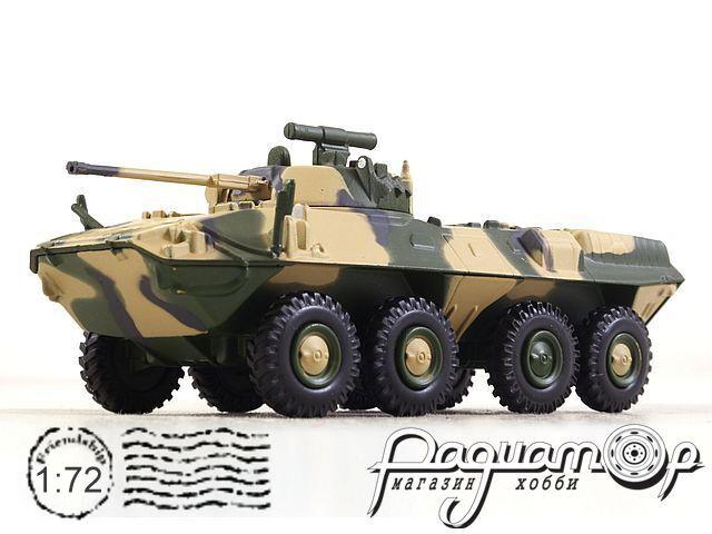 Русские танки №81, БТР-90 камуфляж (1994)