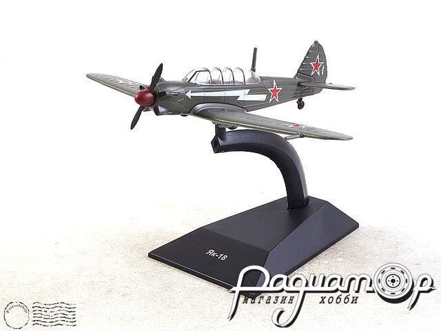 Легендарные самолеты №56, Як-18 (1946) 1:88