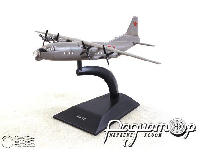 Легендарные самолеты №55, Ан-12 (1957) 1:250 (L)