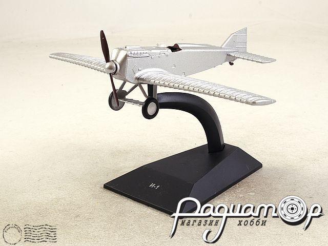 Легендарные самолеты №50, И-1 (1923) 1:72
