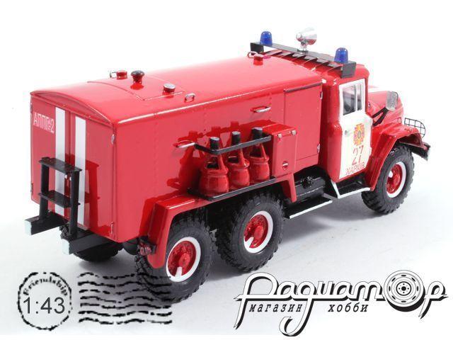 ЗиЛ-131 АППГ-2 пожарный (1970) 6-141