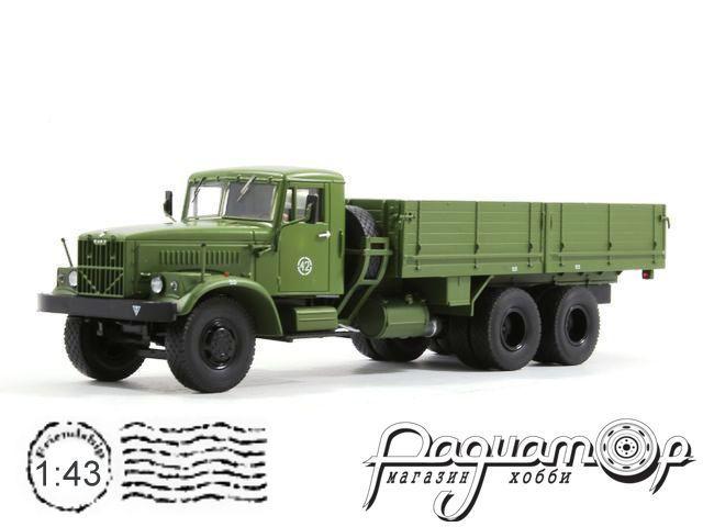 КрАЗ-257Б1 бортовой (1977) SSM1070