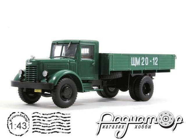 ЯАЗ-200 бортовой (1943) SSM1022