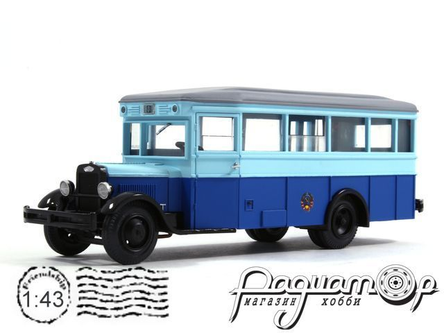 ЗиС-8 городской, Ленинград (1934) MK192